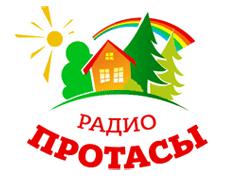 Радио Протасы