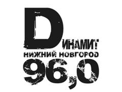 Радио Динамит