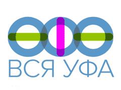 Телеканал ВСЯ УФА