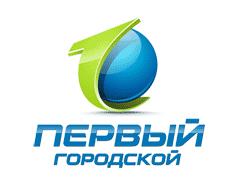 Телеканал Первый Городской (Киров)