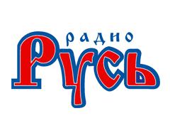 Радио Русь