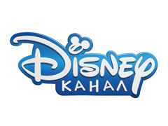Канал Дисней (Disney Channel)