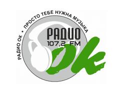 Радио Ок